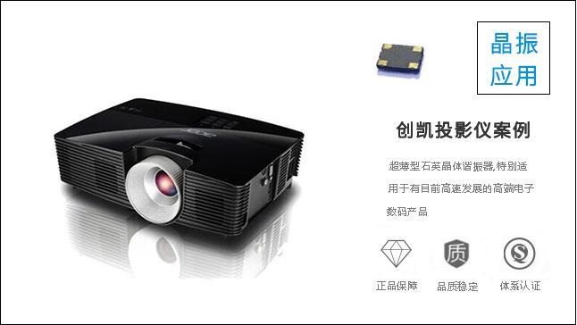 科琪电子为深圳创凯提供优质贝斯特全球最奢华游戏,用情义塑造形象!